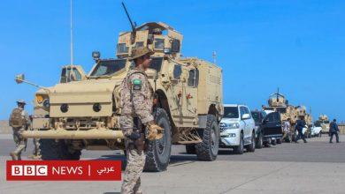 Photo of الحرب في اليمن: التحالف الذي تقوده السعودية يعلن وقفا لإطلاق النار