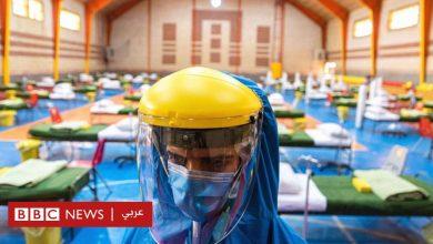 Photo of فيروس كورونا: ما حقيقة اتهام إيران للعقوبات الأمريكية بعرقلة مكافحة تفشي الوباء فيها؟