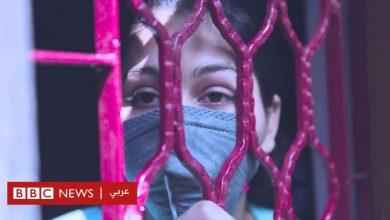 Photo of فيروس كورونا: متي سينتهي؟ – BBC News Arabic