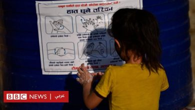 Photo of فيروس كورونا: هل الأطفال محصنون ضد الإصابة؟