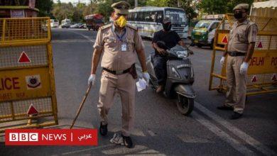 Photo of فيروس كورونا: الهند تحبس أنفاسها في انتظار مصيرها