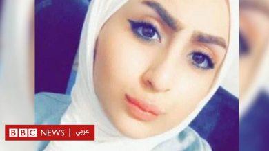 Photo of ملاك الزبيدي: أخت الفتاة العراقية التي شغلت الإنترنت تروي قصتها