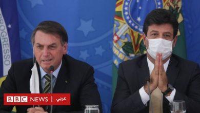 Photo of فيروس كورونا: بولسونارو يقيل وزير الصحة البرازيلي لحثه المواطنين على التزام منازلهم