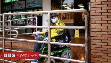 Photo of هل وضع أصحاب الإعاقات في الحسبان ضمن خطط مواجهة كورونا؟