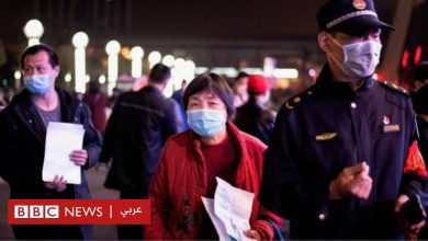 Photo of فيروس كورونا: الصين تعدل حصيلة الضحايا في ووهان وتعلن عن 1290 وفاة إضافية