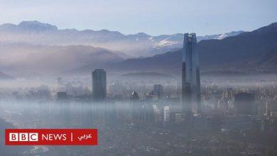Photo of فيروس كورونا: تلوث الهواء قد يؤدي إلى زيادة مخاطر الموت بسبب الإصابة بالفيروس