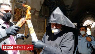 Photo of فيروس كورونا: الوباء يخيم على احتفالات الأرثوذكس بعيد الفصح