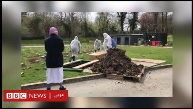 Photo of فيروس كورونا: تعديل طقوس الدفن في مقابر المسلمين في بريطانيا