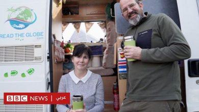 Photo of فيروس كورونا: يجبر زوجين بريطانيين على التخلي عن خططهما للسفر حول العالم