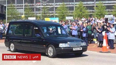 Photo of وداع طبيب ليبي شجاع في بريطانيا بالتصفيق والإشادات