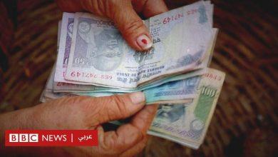 Photo of فيروس كورونا: من أين تأتي الحكومات بالأموال لمواجهة الوباء؟