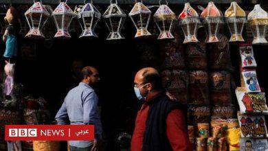 "Photo of فيروس كورونا: شهر رمضان في الدول العربية بين ""قسوة"" الواقع و""الأمل"""