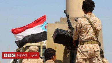 Photo of اليمن: المجلس الانتقالي الجنوبي يُعلن الحكم الذاتي