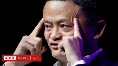 Photo of فيروس كورونا: جاك ما.. الملياردير الذي يحاول وقف الوباء وتحسين سمعة الصين
