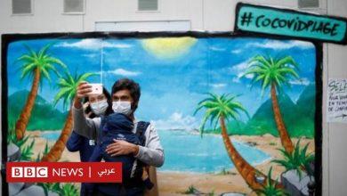 Photo of فيروس كورونا: الشرطة الفرنسية تضبط 140 ألف كمامة موجهة للبيع في السوق السوداء