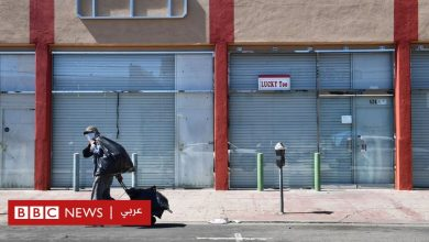 Photo of فيروس كورونا: الاقتصاد الأميركي يشهد أسوأ تراجع منذ عام 2008