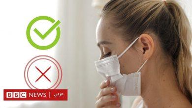 Photo of فيروس كورونا: هل يؤثر صيام رمضان على مناعة الجسم؟