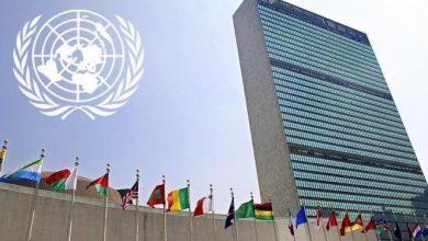 Photo of الأمم المتحدة: صعب على العرب.. تحقيق التنمية