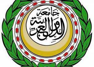 Photo of الجامعة العربية ترحب بتقرير «الجنائية الدولية» بشأن الاراضي الفلسطينية المحتلة