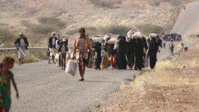 Photo of مفوضية اللاجئين: نقص التمويل يهدد المساعدات الحيوية لمليون نازح ولاجئ في اليمن