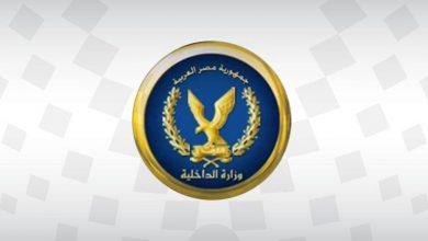 Photo of مصر مقتل مسلحاً بشمال سيناء كانوا يخططون لعمليات إرهابية في عي..