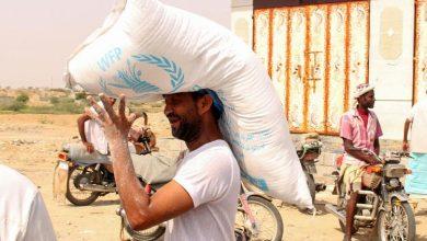 Photo of «الأغذية العالمي»: ارتفاع تكلفة الإغاثة باليمن بسبب كورونا