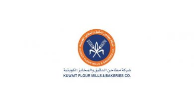 Photo of المطاحن فتح خدمة مبيعات الأعلاف غير المدعومة أونلاين