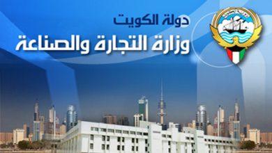 Photo of التجارة إغلاق 70 محلا مخالفا   جريدة الأنباء