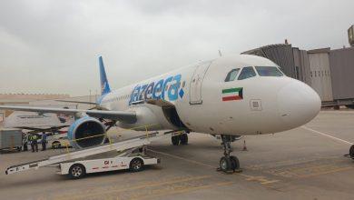 Photo of وصول رحلة قادمة من النجف تقل 90   جريدة الأنباء