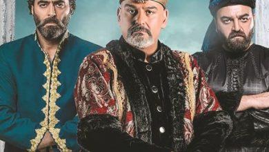 Photo of حرملك يتحرر من قناع حريم السلطان   جريدة الأنباء