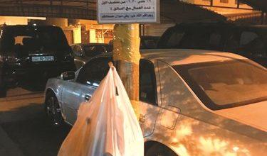 Photo of مبادرة في القصور تستلهم قيم كويت | جريدة الأنباء
