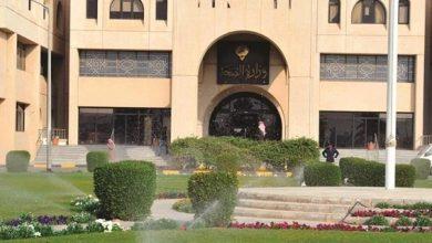 Photo of إعادة تشغيل العيادات الخارجية   جريدة الأنباء