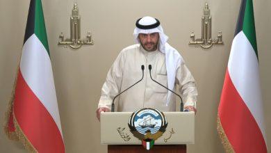 Photo of بالفيديو إقرار الحظر الجزئي من   جريدة الأنباء