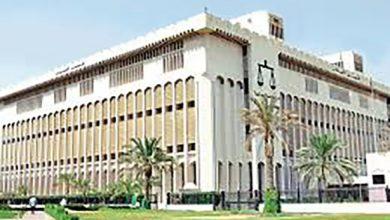 Photo of الكلية قرار باستمرار نظر القضايا | جريدة الأنباء
