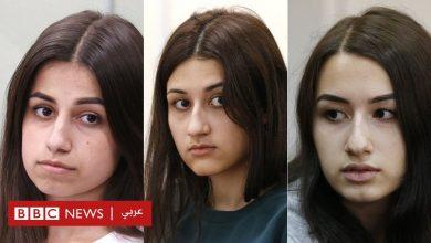 Photo of العنف الأسري: المعضلة القانونية لثلاث شقيقات قتلن والدهن أثناء نومه