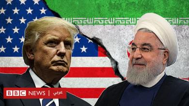 "Photo of سر ""تراجع إيران عن التصعيد مع أمريكا""، وتحذير من موجة ثانية لوباء كورونا في أوروبا"
