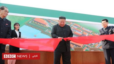 "Photo of دونالد ترامب ""سعيد"" بظهور زعيم كوريا الشمالية كيم جونغ-أون بعد اختفائه فترة"