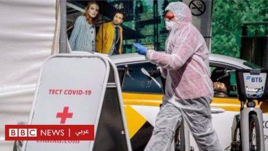 Photo of فيروس كورونا: رقم قياسي بعدد الإصابات في روسيا بعد تسجيل 10 آلاف حالة في يوم واحد