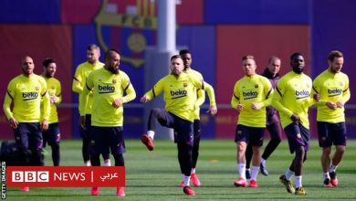 Photo of كورونا فيروس: لاعبو برشلونة يخضعون لاختبارات تمهيدا لاستئناف التدريب