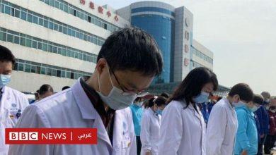 """Photo of فيروس كورونا: الوباء """"اختبار كبير كشف نقاط ضعف"""" النظام الصحي في الصين"""