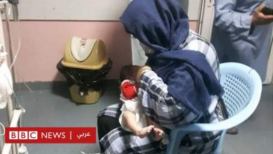 Photo of العنف في أفغانستان: حكاية امرأة ترضع الأطفال الأيتام بعد هجوم على مستشفى للولادة