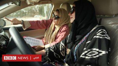Photo of اقتصاد السعودية: ما خطورة المشاكل التي تواجهها الرياض؟