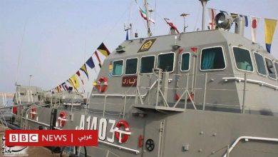 Photo of مقتل 19 بحاراً في الجيش الإيراني بعد قصف سفينة حربية عن طريق الخطأ
