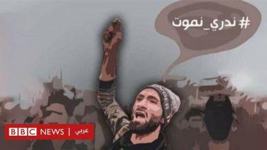 """Photo of أزهر الشمري: مقتل ناشط عراقي """"تنبأ بموته قبل ساعات"""" يثير سخط العراقيين"""