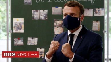 Photo of فيروس كورونا: مغردون يسخرون من ارتداء الرئيس الفرنسي للكمامة في ظل استمرار منع النقاب