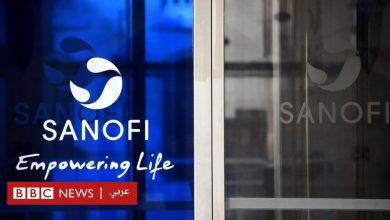 """Photo of فيروس كورونا: """"سانوفي"""" الفرنسية تتراجع عن إعطاء """"أولوية للأمريكيين"""" في لقاح محتمل"""