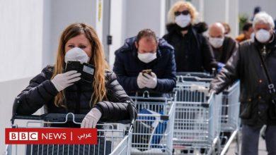 Photo of فيروس كورونا: هل يفقد الإيطاليون الثقة في الاتحاد الأوروبي؟
