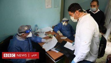"Photo of فيروس كورونا: الفرق الطبية في مصر تشكو ""إهمال مشكلاتها"""