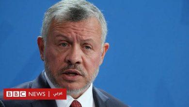 """Photo of هل سيدخل الأردن في """"صدام كبير"""" مع إسرائيل بعد تصريحات الملك عبد الله الثاني؟"""