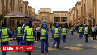 """Photo of فيروس كورونا: قطر """"تحمي العمال المهاجرين""""، وترامب """"يروج لعلاج وهمي""""، ومشروع قانون جديد ببريطانيا """"ينبذ الأوروبيين"""""""